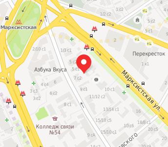 Мтс марксистская 4 телефон бухгалтерии как заказать налоговую декларацию 3 ндфл