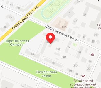 Вологда ноль плюс благовещенская [PUNIQRANDLINE-(au-dating-names.txt) 45