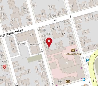 Управление роспотребнадзора по ростовской области официальный сайт
