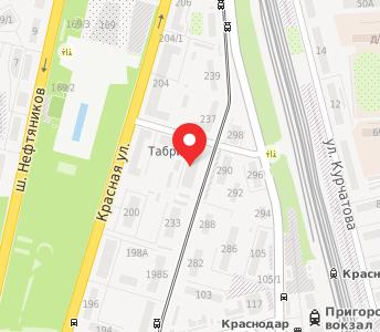 Межрайонная ифнс россии 16 по краснодарскому краю адрес
