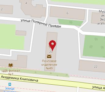 Адрес арбитражного суда мурманской области