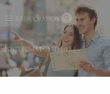 Конвертация валют сбербанк онлайн