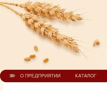 Чебоксарский элеватор официальный сайт продажа купить фольксваген транспортер с пробегом в ростовская область