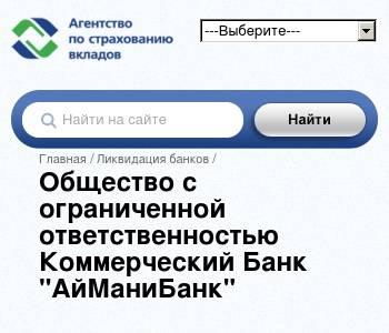 регистрация ккм на ип