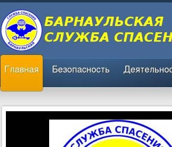 Оптимизировать сайт Улица Аносова сделать баннер сайт