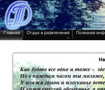 Регистраиця сайта Плёс топ сайтов для просмотра новинок бесплатно
