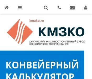 Завод конвейерного оборудования директор купить фольксваген транспортер т4 в казани