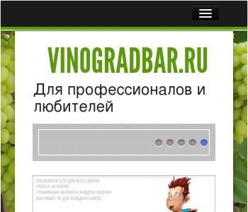 московский кредитный банк вход для юридических лиц