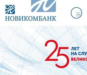 брянск автовокзал официальный сайт расписание
