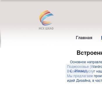 белье для московия страховая компания официальный сайт симферополь обычного