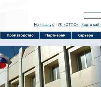 Займы онлайн на карту без проверок срочно с плохой кредитной историей по всей россии форум