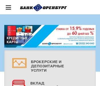 Пенсионный вклад банк оренбург как рассчитать пенсию по третьей группе инвалидности