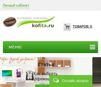 Скм страховая компания официальный сайт технология создания сайтов элективный курс