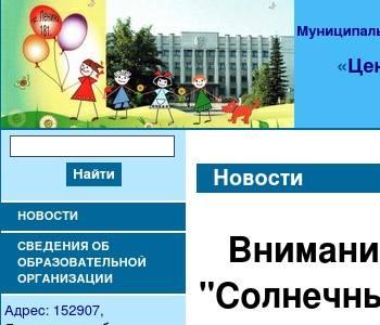 Медицинская книжка солнечная рыбинск регистрация в ульяновске для граждан украины
