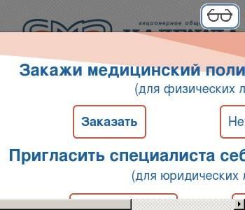 """АО """"МЕДИЦИНСКАЯ СТРАХОВАЯ ОРГАНИЗАЦИЯ """"НАДЕЖДА"""" (ИНН:2466045138)"""
