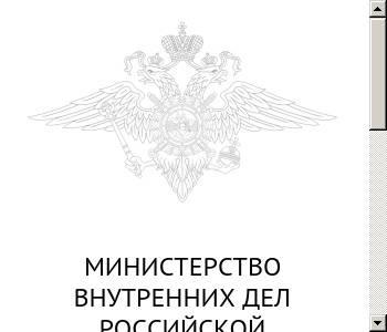 Цены на загранпаспорт в 2019 году молдовы