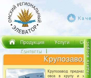 омская область список элеваторов