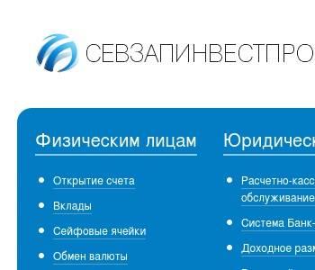 банк втб 24 официальный сайт реквизиты
