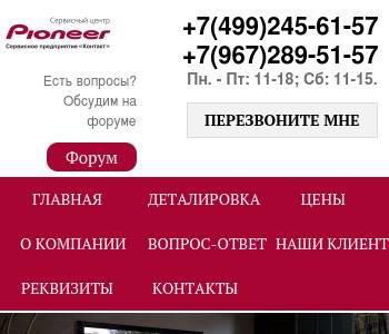 Оплатить кредит через сбербанк онлайн другого банка