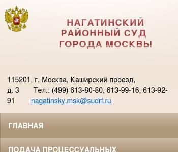 хоум кредит банк заявка на кредит онлайн уфа