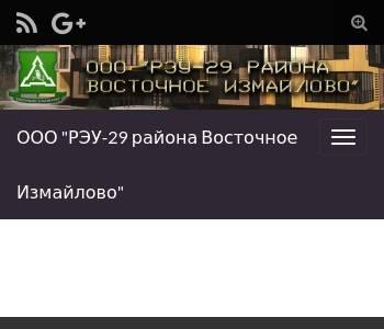 Регистраиця сайта Восточное Измайлово топ кидс краснодар официальный сайт