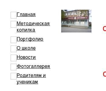 Регистраиця сайта Учалы вывод сайта в топ яндекс Старопотаповская улица