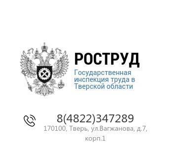 Брасовский сырзавод официальный сайт