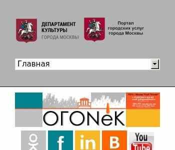 Сайт клуба город москва в ночном клубе в киеве