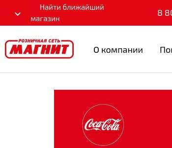 Зао тандер телефон бухгалтерии москва примеры заполнения нулевой декларации по 3 ндфл