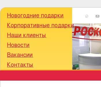 зао нерудсервис официальный сайт