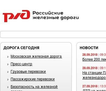 кредит под залог авто новосибирск