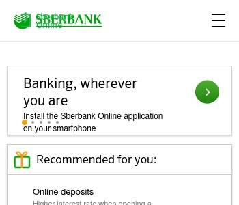 можно ли с кредитной карты перевести деньги на дебетовую карту сбербанка