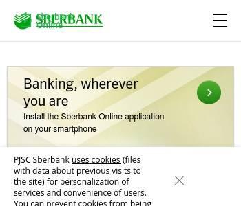 юго-западный банк пао сбербанк адрес банка кредит 900000 на 5 лет калькулятор
