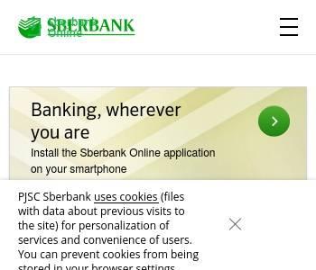 Втб 24 интернет банк онлайн вход