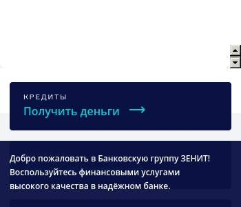 Деньги срочно под расписку в москве без залога и предоплат
