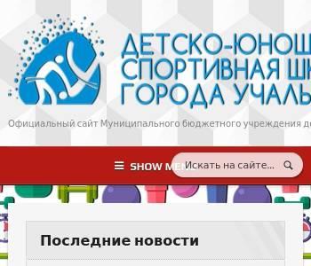 Регистраиця сайта Учалы создание сайтов вопросы заказчику