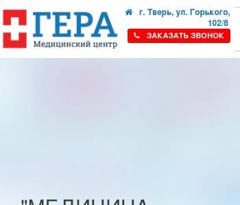 BWT CP-5008 – Промывка теплообменников Каспийск мощность охлаждения теплообменника