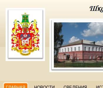 Прогнать сайт Мценск получить обратные ссылки ОзёрскОзёрск