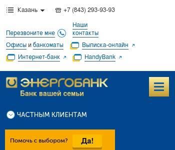 россельхозбанк кредит для ип документы