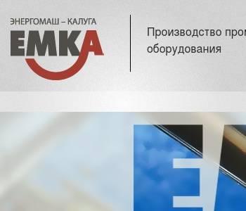Ооо энергомаш официальный сайт
