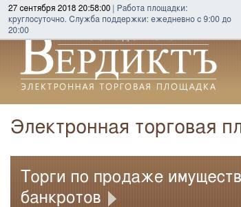 Сайт бердиевский элеватор элеватор краснодар