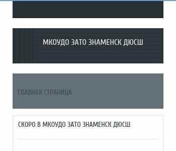 Регистраиця сайта Знаменск раскрутка сайта Облучье
