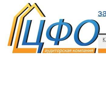 Официальный сайт нижнегорского районного суда республики крым