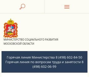 Развитие сайта Егорьевск менеджер продвижения интернет магазина