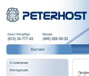 cd регистрация домена