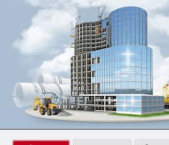 Фото голубкова д е из строительной компании эврика
