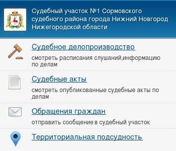 жалоба на фольксваген груп рус
