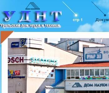 Уральский дом техники нижнее белье с отверстием прозрачное женское