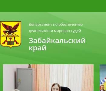 Приказ Министерства образования и науки