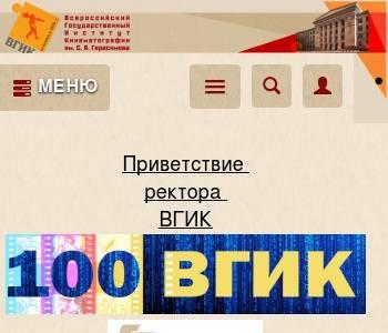 Дата регистрации ооо проминстрах открытие ип регистрация документов